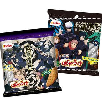 Snack y Pegatina de Jujutsu Kaisen