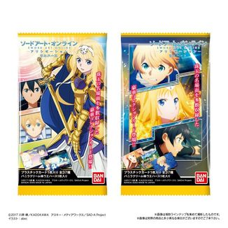 Galleta Wafer Sword Art Online Alicization