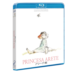 Bluray Princess Arete