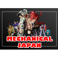 Trusted Mechanical Japan Store Since 2010